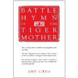 Battle Hymn of the Tiger Mother (Hardcover)By Amy Chua