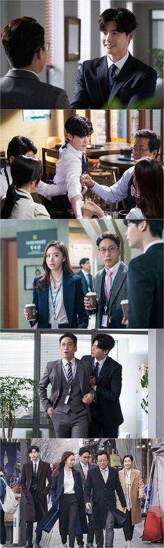 """While You Were Sleeping - 2017"" Lee Jong-suk is adorably awkward"