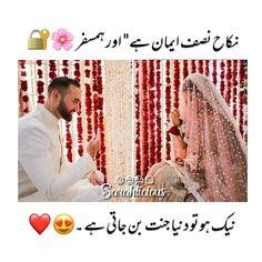 Desi Wedding Dresses, Besties Quotes, No Eyeliner Makeup, Deen, Islamic, Most Beautiful, Poetry, Romance, Heart