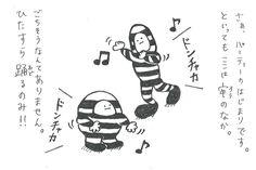 「DASTUGOKU(ダツゴク)」第4話の1コマ目(1/4)