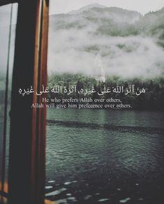 Allah Quotes, Muslim Quotes, Religious Quotes, Quran Quotes, Arabic Quotes, Hadith, Alhamdulillah, Spiritual Beliefs, Beautiful Islamic Quotes