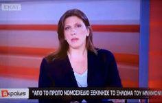 Αντιγραφάκιας: Όταν η Ζωή Κωνσταντοπούλου κατεδάφισε το ΣΚΑΙ και ...