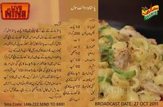 Chicken Chowmein Recipe, I Love Food, Good Food, Cooking Recipes In Urdu, Pakistani Recipes, Desi Food, Masala Recipe, Lunch Box Recipes, Cooking Time