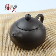 you can link it and buy them:http://www.ebay.com/sch/chinese-tea-set/m.html?_nkw=&_armrs=1&_ipg=&_from=&rt=nc&_dmd=2