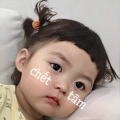Chết tâm___ '-' Chinese Wedding Dress Traditional, Chinese Babies, Troll, Funny Memes, Drawings, Cute, Baby, Anime, Caption