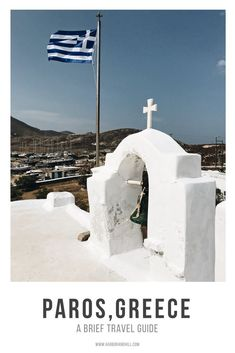 What to eat in Paros, Greece. What to do in Paros, Greece. Where to stay in Paros. Where to stay in Naoussa. Where to stay in Naousa. Where to eat in Naoussa. Where to eat in Lefkes. What to do in Lefkes. Travel tips for Paros. Travel tips for Naoussa. Europe Travel Guide, Travel Tips, Travel Articles, Travel Guides, Greece Photography, Travel Photography, Places Around The World, Travel Around The World, Paros Greece