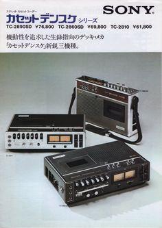 「カセットデンスケ」新鋭3機種 カセットデンスケ発売1年後にマイナーチェンジです。主な変更点はフェリクロームテープに対応したこと・・・以外はあまり機能的な差異はありません。プレミアムなブラックモデルTC-2890SDが追 …