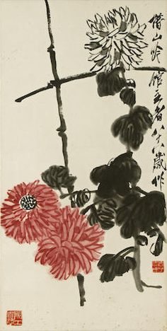 Qi Baishi Chrysanthemums and Peonies Chinese Painting, Chinese Art, Chrysanthemum Chinese, Lotus, Ink Painting, Watercolor And Ink, Japanese Art, Peonies, Rooster
