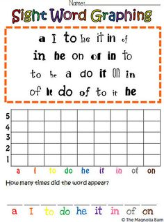 Word or    words practicing sight memory  and sight reading sentences  verse! graphing word printable