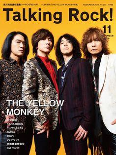 10/18発売 11月号増刊「THE YELLOW MONKEY特集」表紙写真はこちら!
