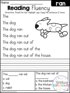 FREE Kindergarten Reading Fluency and Comprehension.