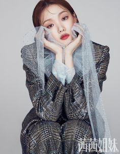 Lee Sung Kyung, Kdrama Actors, Style Inspiration, Poses, Actresses, My Style, Beauty, Asian Models, Korean