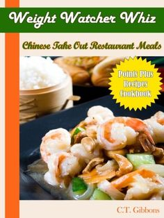 Free Kindle Book For A Limited Time : Weight Watcher Whiz Chinese Take Out Restaurant Meals Point Plus Recipes Cookbook (Weight Watcher Whiz Series) - In the mood for Chinese Take Out but dont want to go to the restaurant or buy frozen meals? Then Im sure you will find you favorite restaurant dish in our Weight Watcher Whiz Chinese Take Out Restaurant Meals Cookbook. Due to the wonderful variety of recipes inside this cookbook, even the most demanding of eaters will find something the