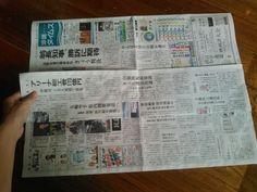 【簡単20秒】新聞紙でゴミ箱の内袋を作ろう!もうレジ袋には戻れない♪ | 片付けブログ「ずぼらイズ」|子育て中のずぼら主婦による汚部屋お片付けの記録 Origami, Handmade, Crafts, Hand Made, Manualidades, Origami Paper, Handmade Crafts, Craft, Arts And Crafts
