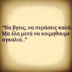Die 219 besten Bilder von griechische Zitate | Greek quotes, Word