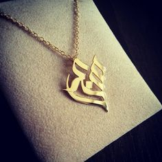 Arabic Calligraffiti name necklace
