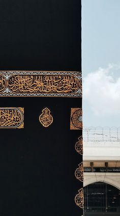 Quran Wallpaper, Mecca Wallpaper, Islamic Quotes Wallpaper, Wallpaper Backgrounds, Mekka Islam, Medina Mosque, Mecca Kaaba, Muslim Images, Mosque Architecture