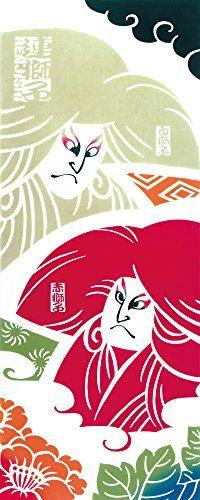 """kenema Chusen Tenugui """"Waraku"""" Kabuki Renjishi 36 x 90cm"""
