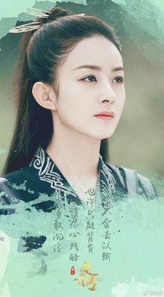 Zhaoliying princess agent