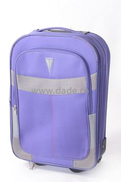 Troler D-110-big Suitcase, Under Armour, Backpacks, Big, Backpack, Briefcase, Backpacker, Backpacking