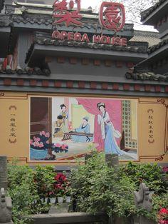 Chinese Opera House in Chengdu, China.