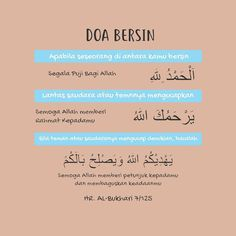 doa bersin Hadith Quotes, Muslim Quotes, Quran Quotes, Islamic Love Quotes, Islamic Inspirational Quotes, Motivational Quotes, Hijrah Islam, Doa Islam, Reminder Quotes