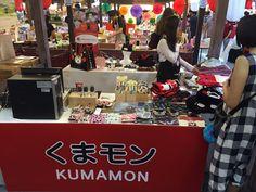 แฟรตวน retweeted:       Japan Festival @themallbangkapi #SUGA gonna love this! #kumamoto #kumamon for ya!!! #Yoongi #방탄소년단 #BTS