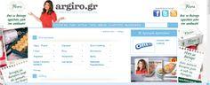 συνταγές argiro