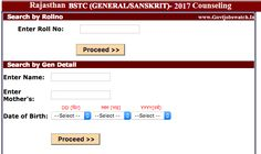 Rajasthan BSTC Counseling 2017, Check Waiting List - 1st, 2nd, 3rd Round /Seat/College Allotment - www.bstc2017.org, UOK BSTC Counseling Procedure/dates