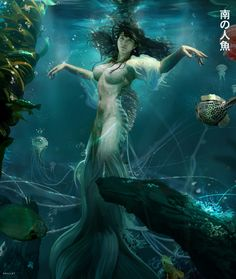 DavidBenzal — The South Mermaids Illustration for the fantasy  book.
