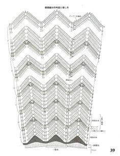 zig zag pattern crochet - Αναζήτηση Google