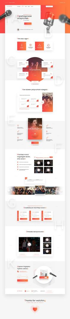 One page website for oratory - Landing Pages - Create a landing pages with drag and drop. Easily make your landing page in 3 minutes. - One page website for oratory Web Design Trends, Cool Web Design, Design Sites, Web Design Tips, Page Design, Flat Design, Design Design, Website Layout, Web Layout