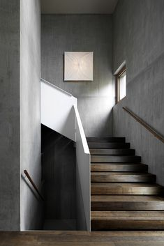 #concrete and #metal #stairs