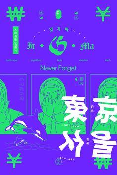 South Korea to Japan - The Cohort | Visualgraphc