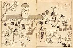 Takei Takeo 'Village of Animals' 1927