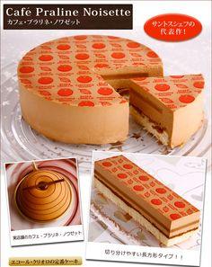 【楽天市場】生ケーキ> O-1グルメ決定戦 金賞受賞&日経新聞1位のチョコレートケーキ!:エコール・クリオロ