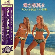 SEXY NUDE COVER & CHEESECAKE ! YUJIRO MABUCHI / Kuyashiikeredo Shiawase Yo ! OBI