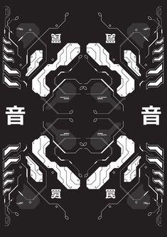 Futuristic posters with HUD graphic elements. on Behance Graphic Design Posters, Graphic Design Typography, Graphic Design Inspiration, Graphic Art, Logo Design, Cyberpunk Aesthetic, Cyberpunk Art, Triangle Tattoo Design, Presentation Layout