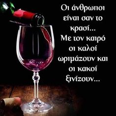 Best Picture For healthy food wallpaper For Your Taste You are looking for something, and it is going to tell you exactly what you are looking for, and you didn't … Greek Quotes, Self Confidence, Food Pictures, To Tell, Life Quotes, Told You So, Jokes, Inspirational Quotes, Alcoholic Drinks