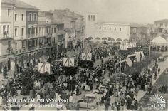 Sfilata Talami 1961  Foto concesse dal Prof. Angelo Catano
