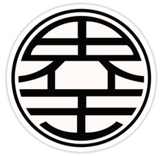 Dbz Goku Shirt Symbol 78