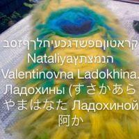 Мне понравился художник LADOKHINA NATALIYA VALENTINA VALENTINOVNA в Артхиве
