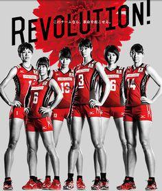 バレーボールTV情報『ドラマチックα・女子バレーボールワールドグランプリ2014』
