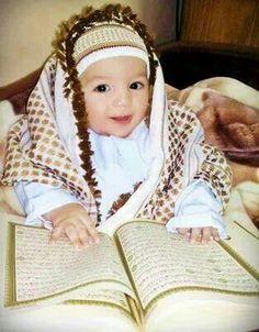 قرآن ونور