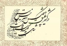 در کشور عشق هیچکس رهبر نیست هیـــــچ شاهی به گدا سرور نیـســـت ...