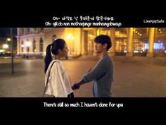 Sophia Pae - Still Loving You (사랑할거예요) MV [English subs + Romanization +...