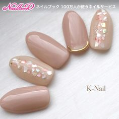 So Nails, Crazy Nails, Korea Nail Art, Vintage Nails, Japanese Nail Art, Nail Art Rhinestones, Bridal Nails, Gel Nail Designs, Flower Nails