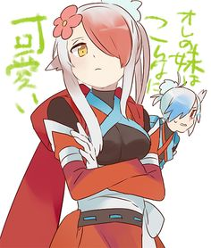 I'm new to the Council of Legends. My twin brother depends on me, and I do anything he needs. I admire Zoro, and hope to be like her. Pokemon Latias, Pokemon Stuff, Pokemon Fusion, Cute Pokemon, Pokemon Go, Character Art, Character Design, Pokemon People, Jaco