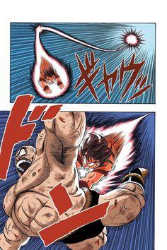 Dragon Ball Full Color - Saiyan Arc Chapter 32 Page 12