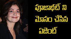 Pooja Bhatt to file police complaint, actress pujabutt, pooja bhatt latest news, pooja bhatt cheats agent, agent cheats pooja butt, bollywood latest news